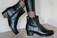Полусапожки на низком устойчивом каблуке черные женские хорошее качество