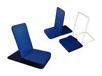 Кресло для медитации Rit-Rit (Рит-Рит) синее