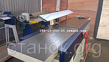 Zenitech FS 400 J фуганок промышленный Фуговально-строгальный станок по дереву зенитек фс 400, фото 3