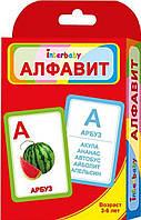 Interbaby Алфавит