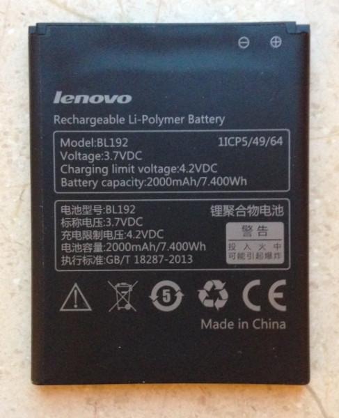 Аккумулятор к телефону Lenovo BL-192