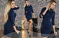 Короткое синее женское платье с декором