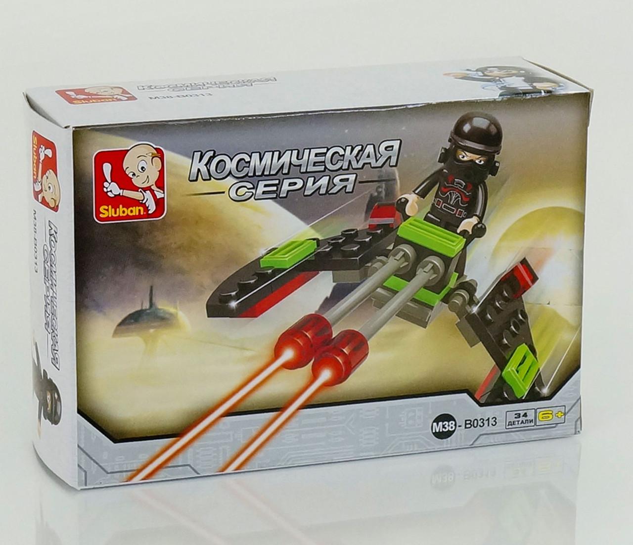 Конструктор для детей космическая ракета