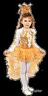 Детский карнавальный костюм ПРИНЦЕССА ЗОЛОТАЯ РЫБКА код 261