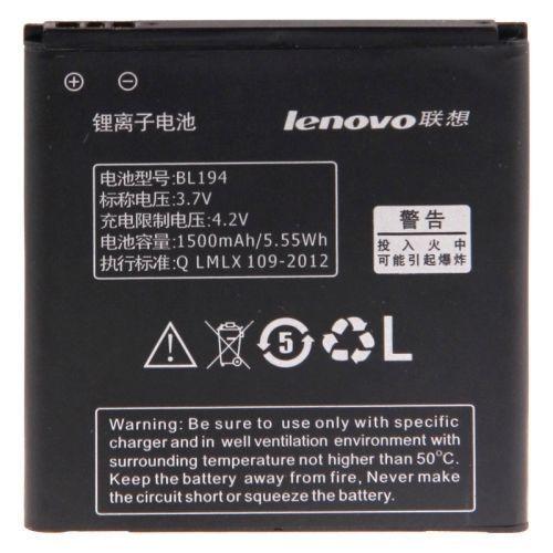 Аккумулятор к телефону Lenovo BL-194