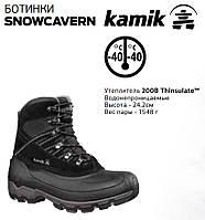 Зимние мужские ботинки SNOWCAVERN размер 44 WK0083-11