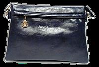 Сумка-клатч женская синяя со змейкой Pretty woman (IPB-762336)