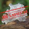 Трамелла фукусовидная (экстракт 30% β-глюканов)