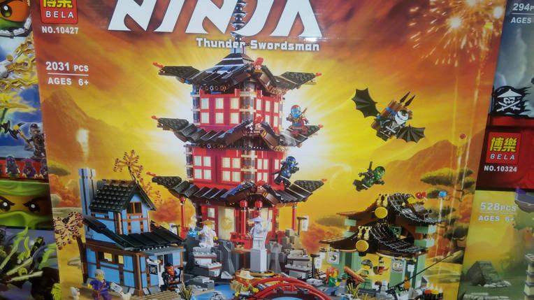 Ниндзяго 10427Храм Аэроджитцу, фото 2