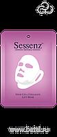 YUSONG. Маска для лица косметическая тканевая 3-D-лифтинг с коллагеном и растительными стволовыми клетками