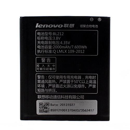 Аккумулятор к телефону Lenovo BL-212