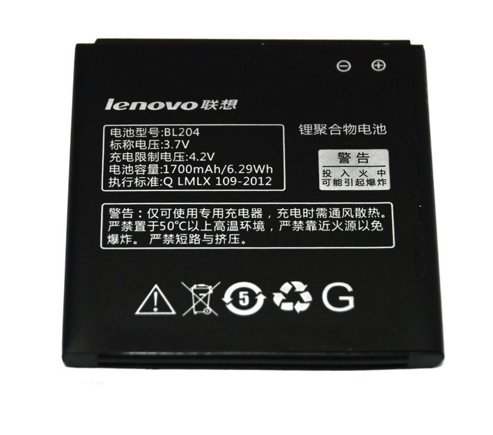 Аккумулятор к телефону Lenovo BL-204
