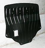 Защита картера двигателя и кпп Mazda CX5  2012-, фото 2