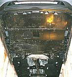 Защита картера двигателя и кпп Mazda CX5  2012-, фото 4
