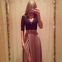 Платье №455