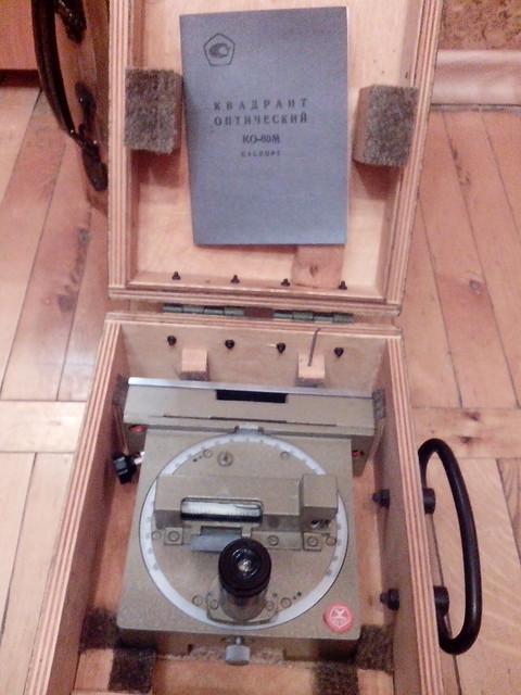 Квадрант оптический КО-60М (ГОСТ 14967-80) возможна калибровка в УкрЦСМ