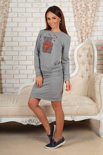 Костюм женский кофта и юбка мишка