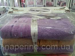 Набор махровых полотенец Hanibaba 3 шт. 50*90 см