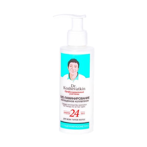 Доктор Кожеваткин био-ламинирование обогащенное коллагеном д/всех типов волос 150мл