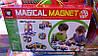 Детский развивающий конструктор Magical Magnet 40 деталей, конструктор трансформер Меджикал Магнет