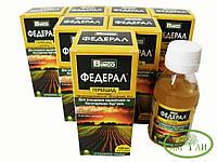 Федерал гербицид от осота и пырея 100мл на 3 сотки