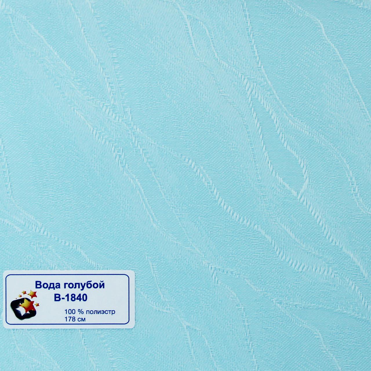 Рулонные шторы Ткань Вода 1840 Голубой