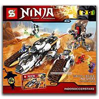 """Детский конструктор Sy 593 Ninja (аналог Lego Ninjago 70595) """"Внедорожник с суперсистемой маскировки"""" 1168 дет"""