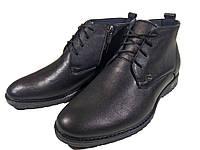 Ботинки мужские зимние  натуральная кожа черные на шнуровке (Б-10)