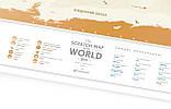 Скретч карта світу Travel Map ™ Gold World (українською мовою), фото 6