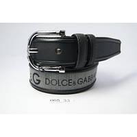 Ремень  Versace (коричневый) 154093_033