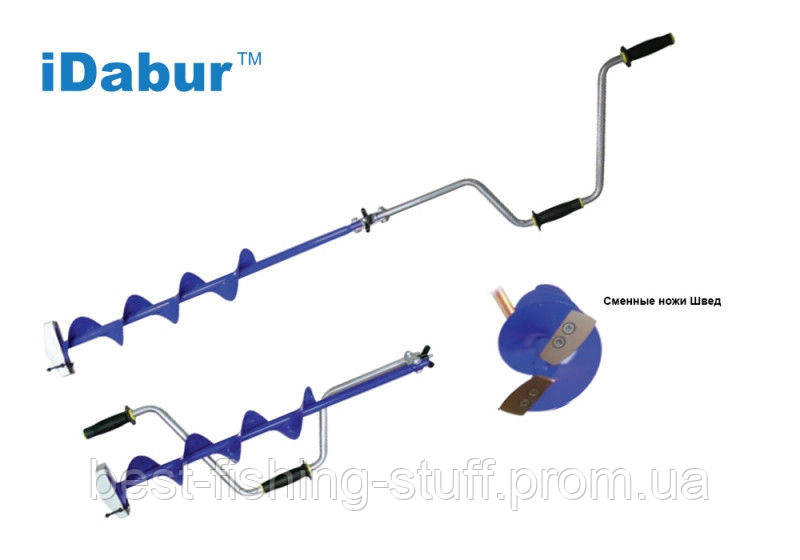 Ледобур iDabur 130мм Оригинальный