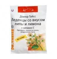 Доктор Тайсс леденцы (липа/лимон/вит С) 50г пакет (БАД)