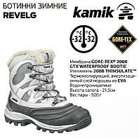 Зимние женские ботинки REVELG размер 43 WK2105-11