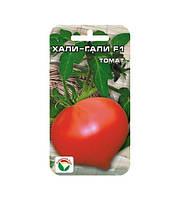 Семена Томат Хали Гали F1 15 семян Сибирский сад