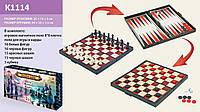 Шахматы, шишки и нарды на магнитах (K1114)