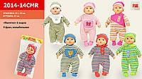 Кукла-пупс музыкальный 2014-14CMR Ляля