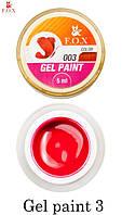 Гель-краска F.O.X  красная  (003)