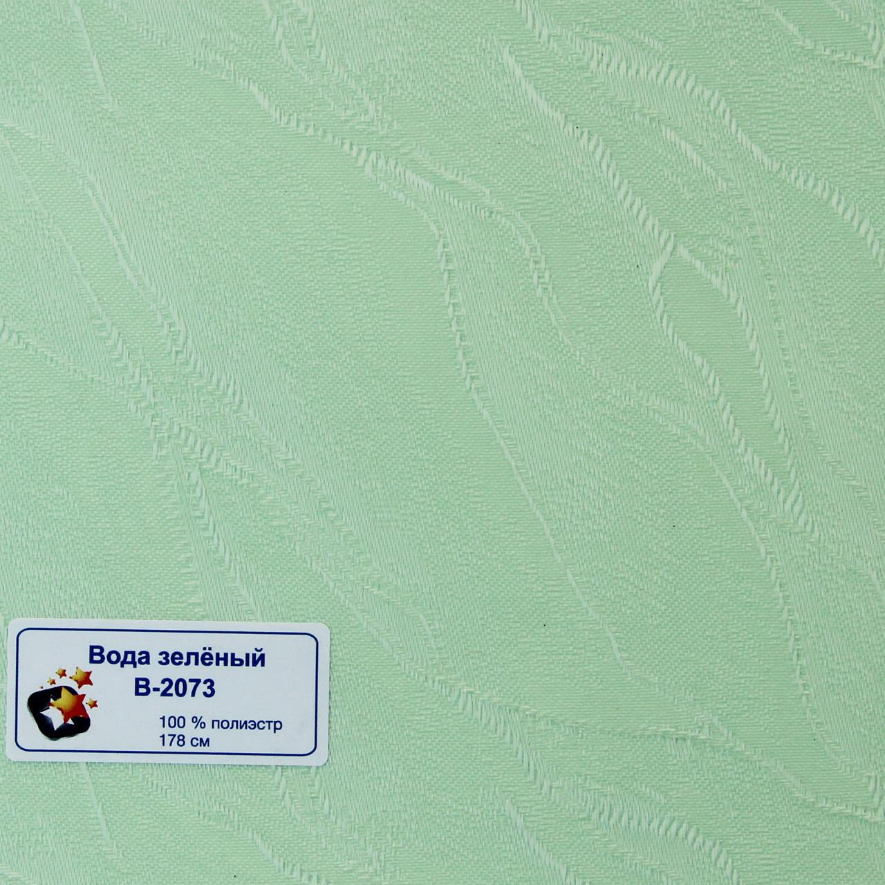 Рулонные шторы Ткань Вода 2073 Светло-зелёный