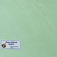 Рулонні штори Тканина Вода 2073 Світло-зелений