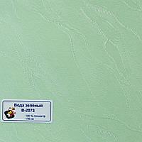 Рулонные шторы Одесса Ткань Вода (Мрамор) Светло-зелёный 2073