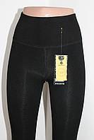 Лосины женские бесшовные мех Диана  № 6808 размер 48-50