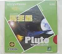 Yinhe Galaxy MILKYWAY  Pluto шипы теннис