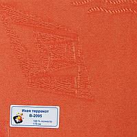 Рулонні штори Тканина Ікеа 2095 Теракот