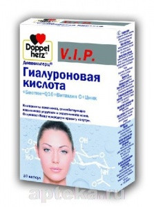 Доппельгерц V.I.P. Гиалурон.кисл.+Биотин+Q10+Вита.С+Цинк №30кап (БАД)