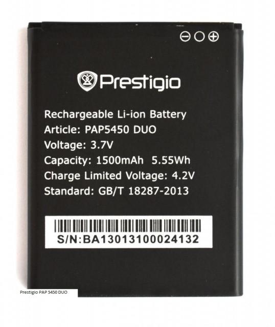 Аккумулятор к телефону Prestigio PAP-5450