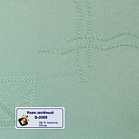 Рулонные шторы Ткань Икеа 2068 Зелёный
