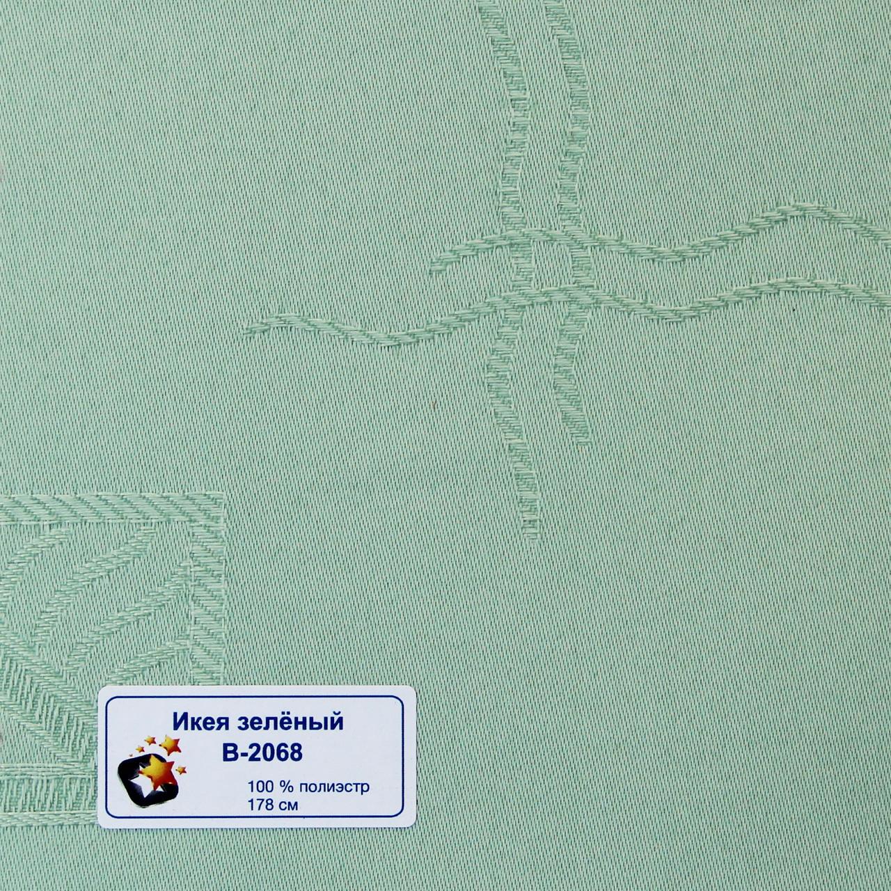 рулонные шторы ткань икеа 2068 зелёный цена 214 грн купить в