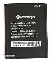 Аккумулятор к телефону Prestigio PAP-5500
