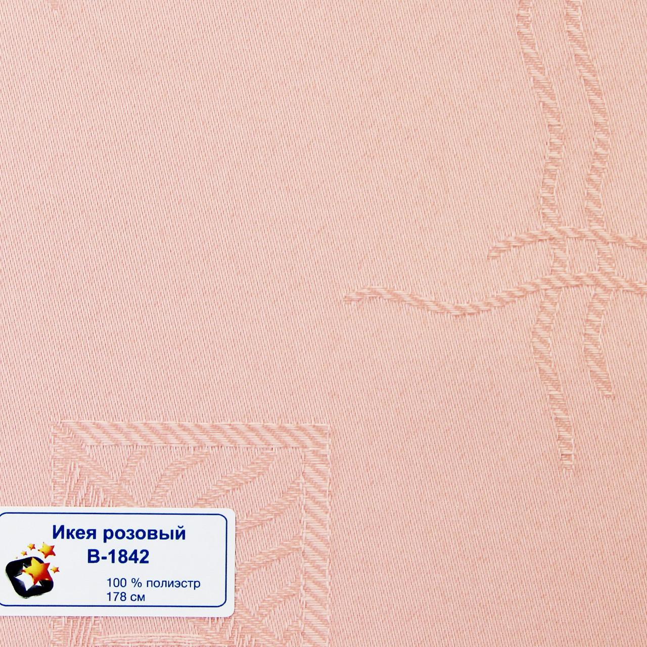 Рулонные шторы Ткань Икеа 1842 Розовый
