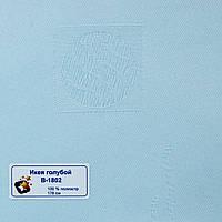 Рулонные шторы Одесса Ткань Икеа Голубой 1802
